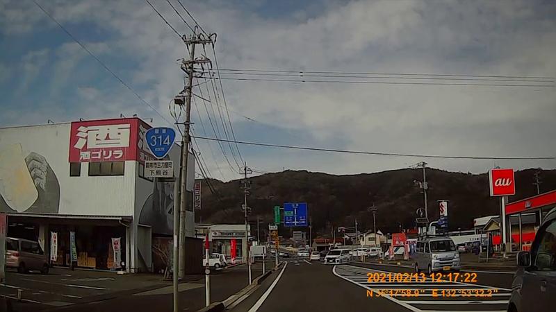 f:id:japan_route:20210418202802j:plain