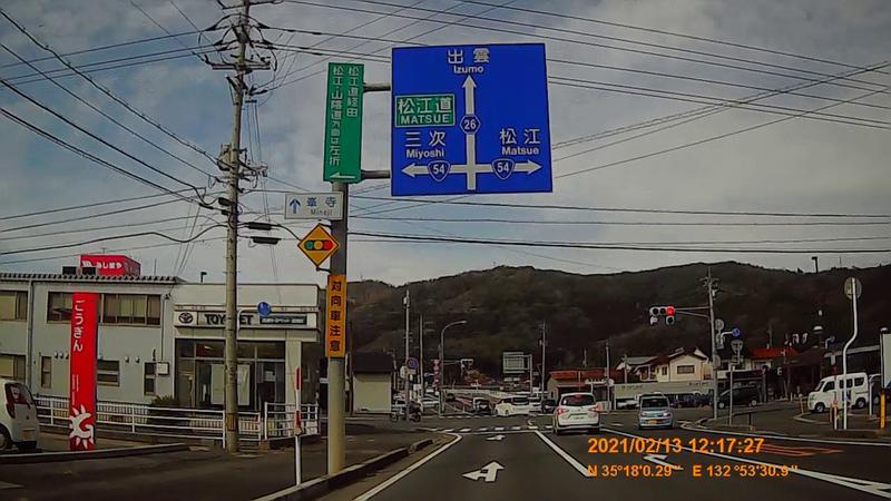 f:id:japan_route:20210418202809j:plain