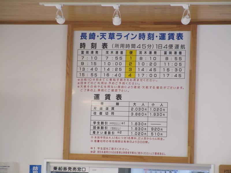 f:id:japan_route:20210429125857j:plain