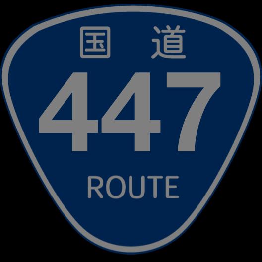 f:id:japan_route:20210501162112p:plain