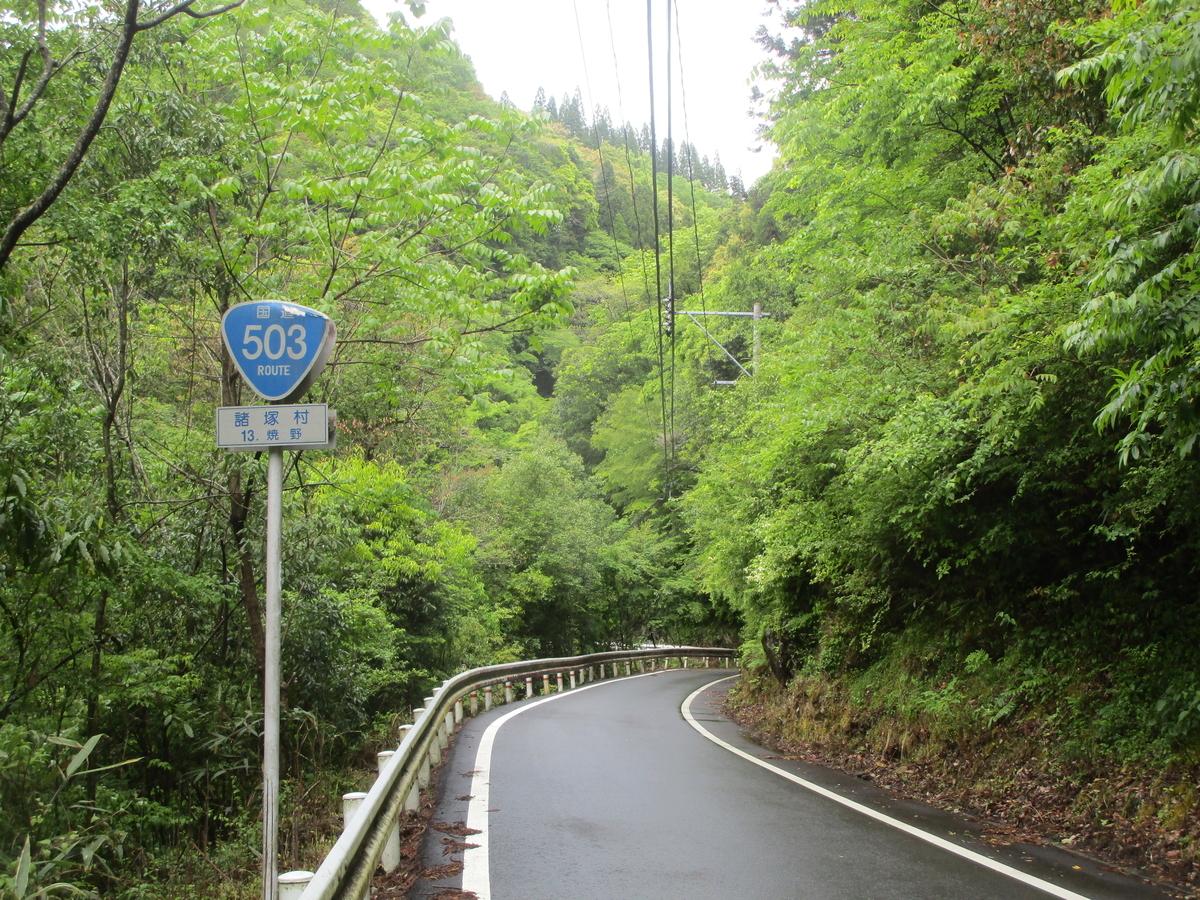 f:id:japan_route:20210505133624j:plain