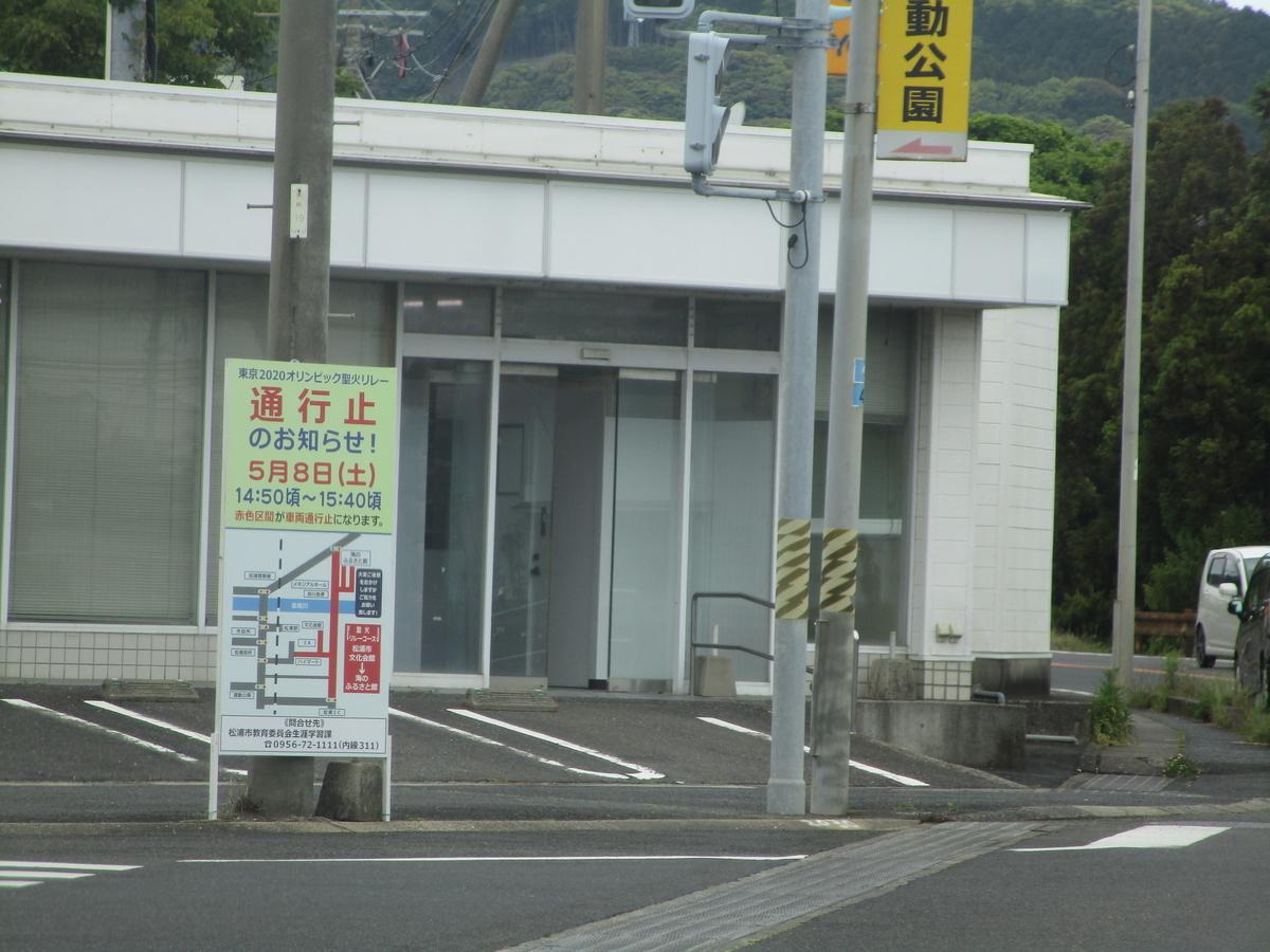 f:id:japan_route:20210507102542j:plain