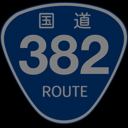 f:id:japan_route:20210507164143p:plain
