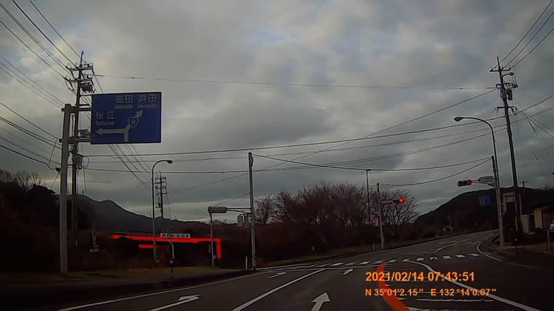 f:id:japan_route:20210523133350j:plain