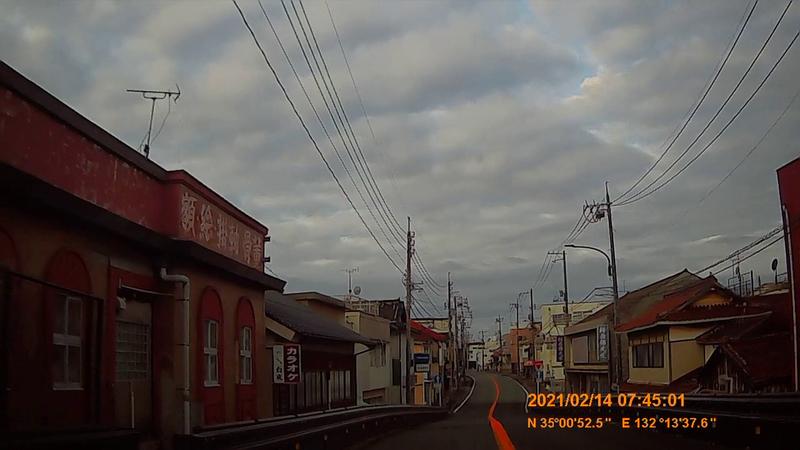 f:id:japan_route:20210523133405j:plain