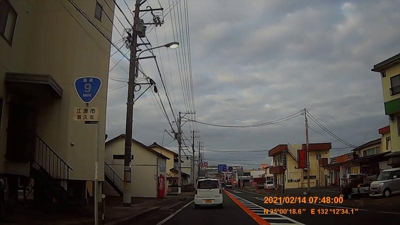 f:id:japan_route:20210523133431j:plain