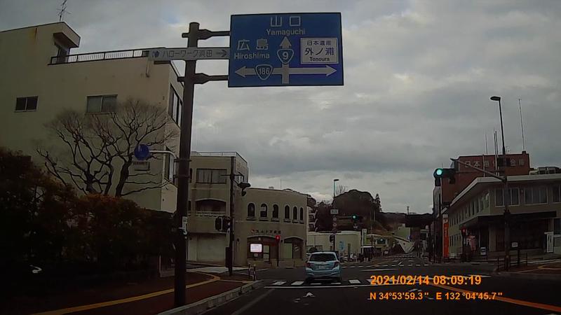 f:id:japan_route:20210523133651j:plain