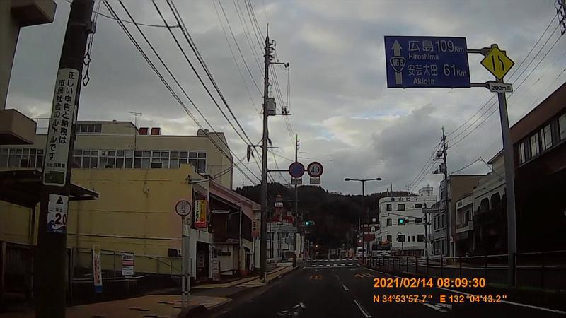 f:id:japan_route:20210523133700j:plain