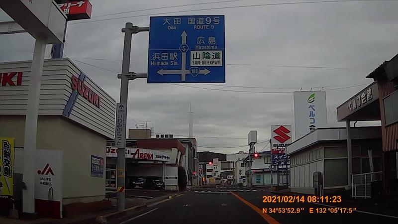 f:id:japan_route:20210523133721j:plain