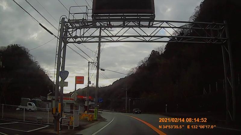 f:id:japan_route:20210523133742j:plain
