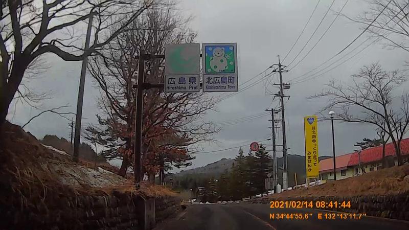 f:id:japan_route:20210523134057j:plain