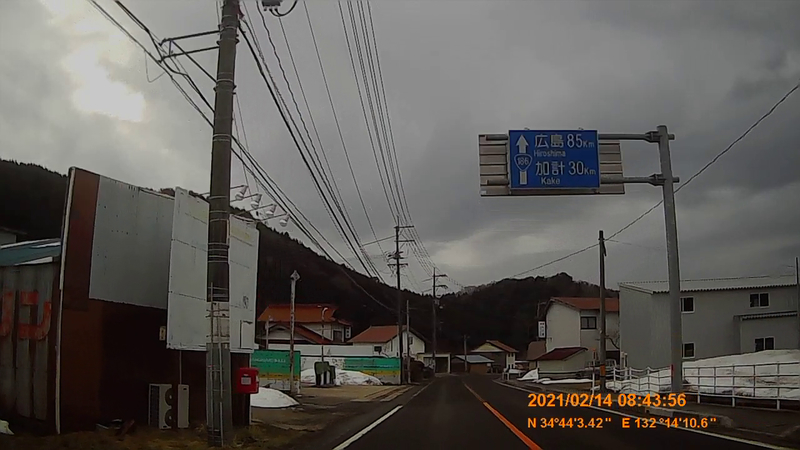 f:id:japan_route:20210523134124j:plain