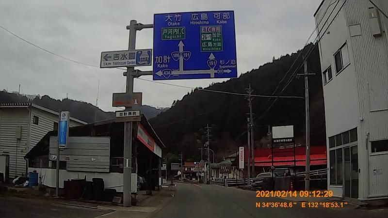 f:id:japan_route:20210523134501j:plain