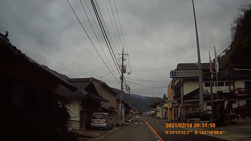 f:id:japan_route:20210523134651j:plain