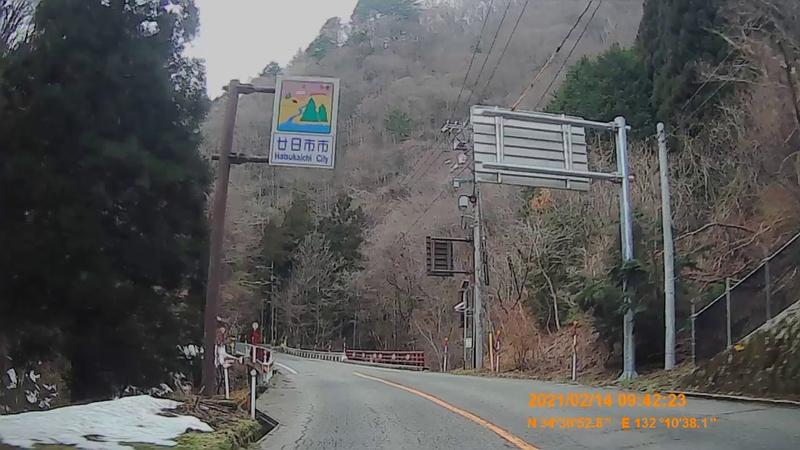 f:id:japan_route:20210523134934j:plain