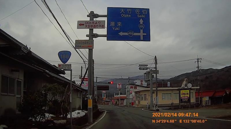 f:id:japan_route:20210523135023j:plain