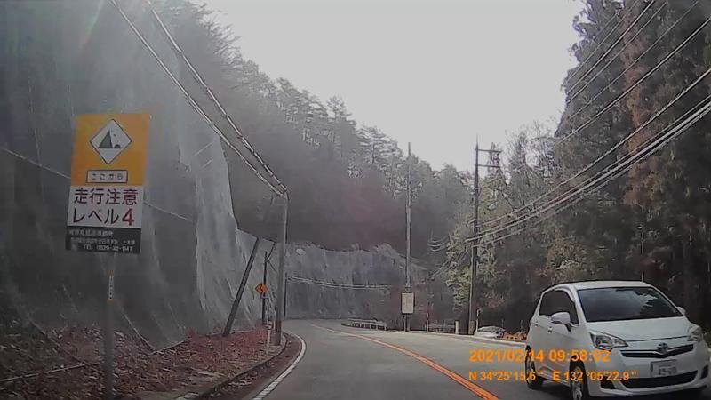 f:id:japan_route:20210523135206j:plain