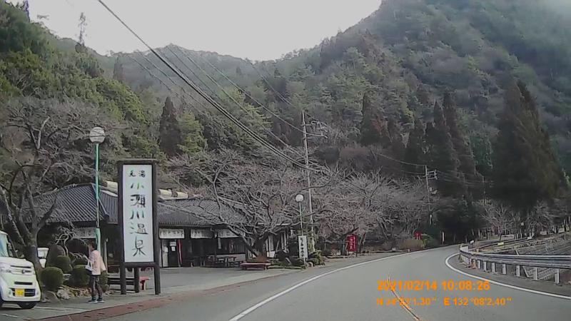 f:id:japan_route:20210523135312j:plain