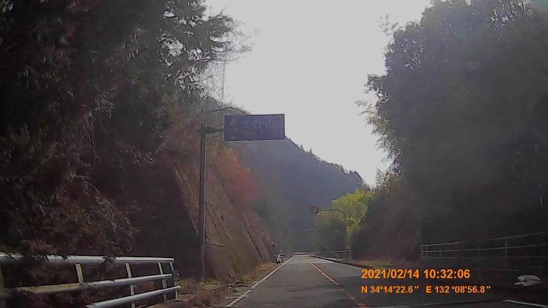 f:id:japan_route:20210523135628j:plain