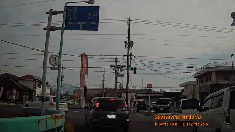 f:id:japan_route:20210523135803j:plain