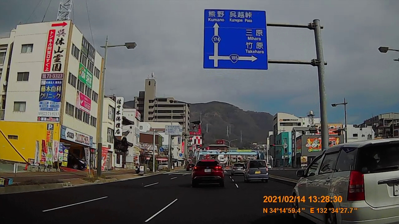 f:id:japan_route:20210530191819j:plain