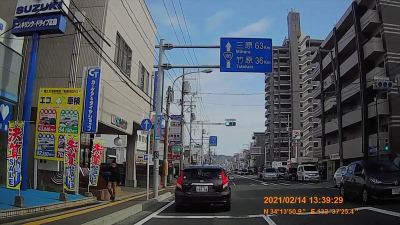 f:id:japan_route:20210530191903j:plain