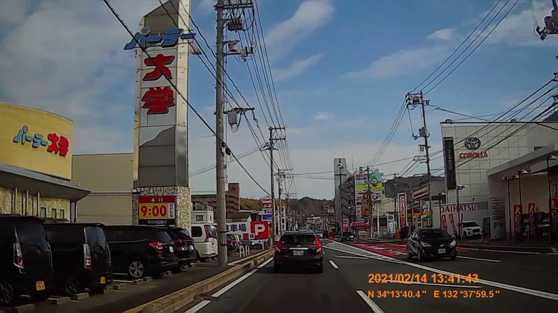 f:id:japan_route:20210530191920j:plain
