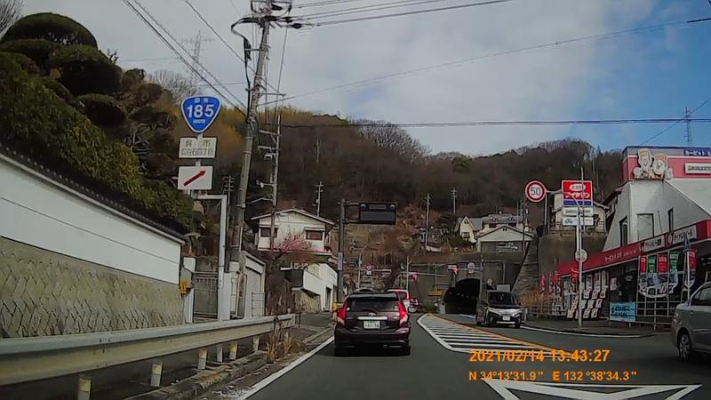 f:id:japan_route:20210530191930j:plain