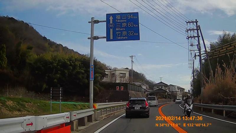 f:id:japan_route:20210530192000j:plain