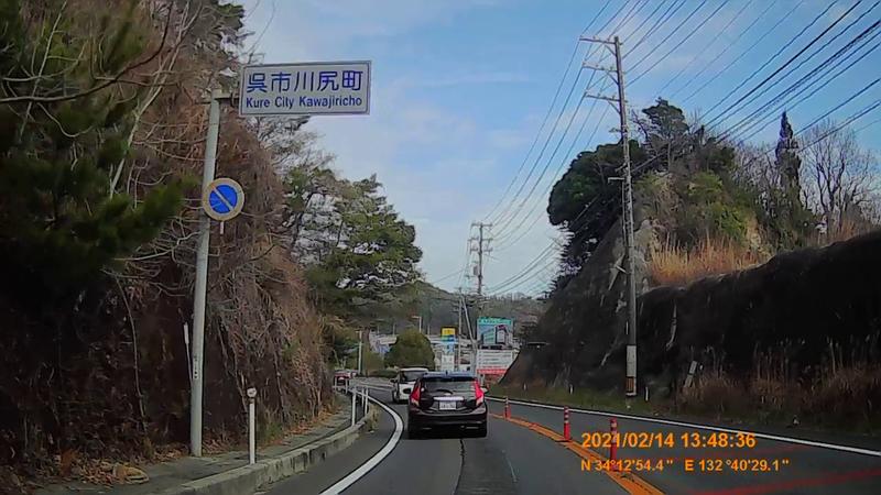 f:id:japan_route:20210530192007j:plain