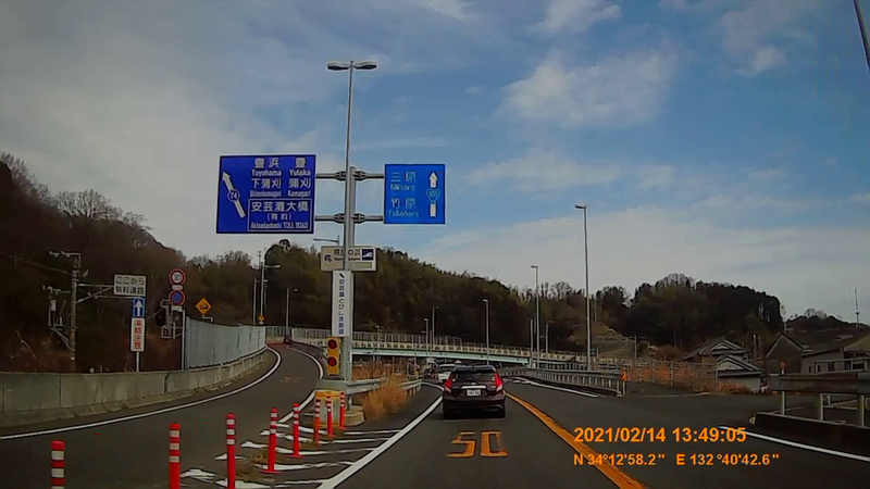 f:id:japan_route:20210530192012j:plain
