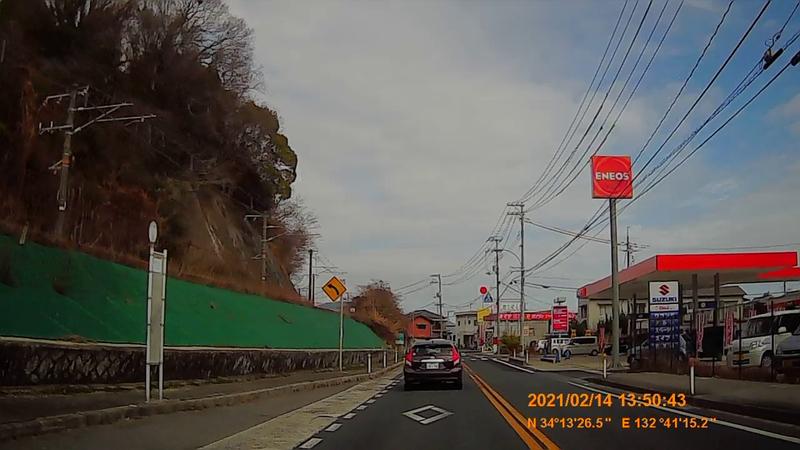 f:id:japan_route:20210530192035j:plain