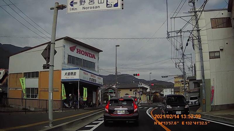 f:id:japan_route:20210530192045j:plain