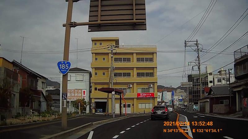 f:id:japan_route:20210530192052j:plain
