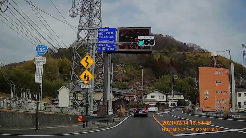 f:id:japan_route:20210530192102j:plain