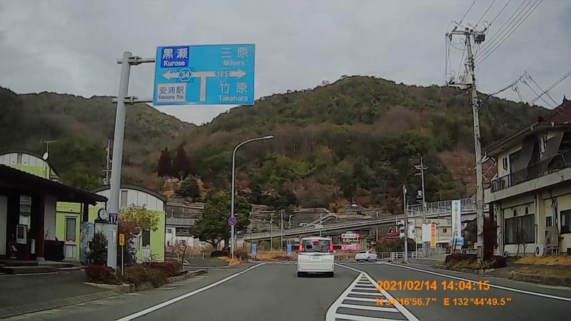 f:id:japan_route:20210530192145j:plain
