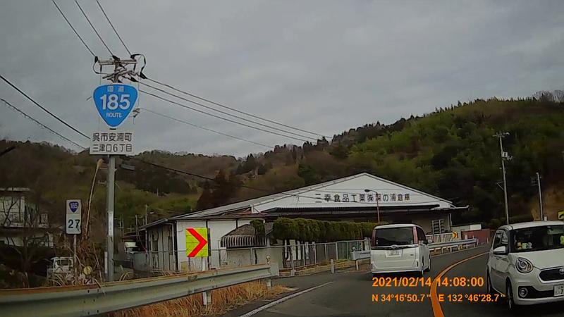 f:id:japan_route:20210530192212j:plain