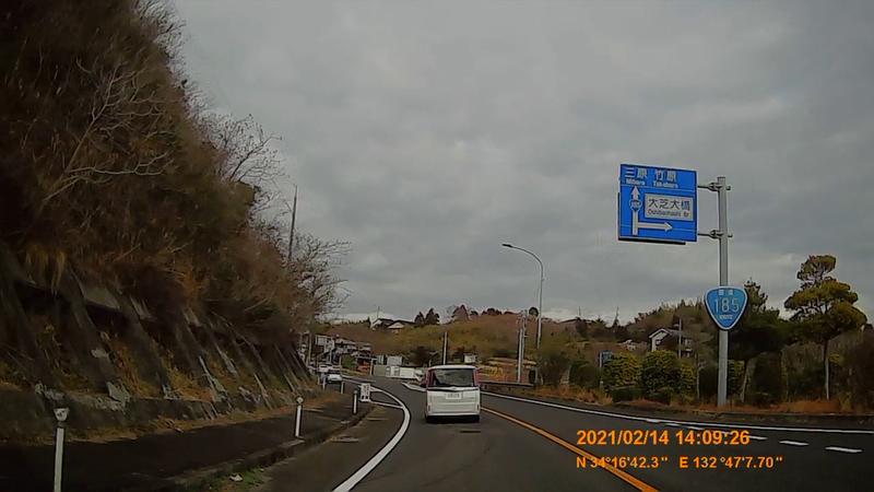 f:id:japan_route:20210530192234j:plain