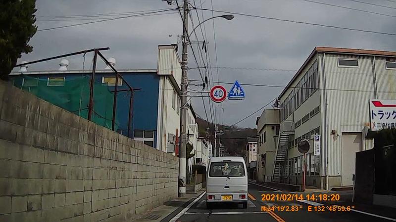 f:id:japan_route:20210530192255j:plain