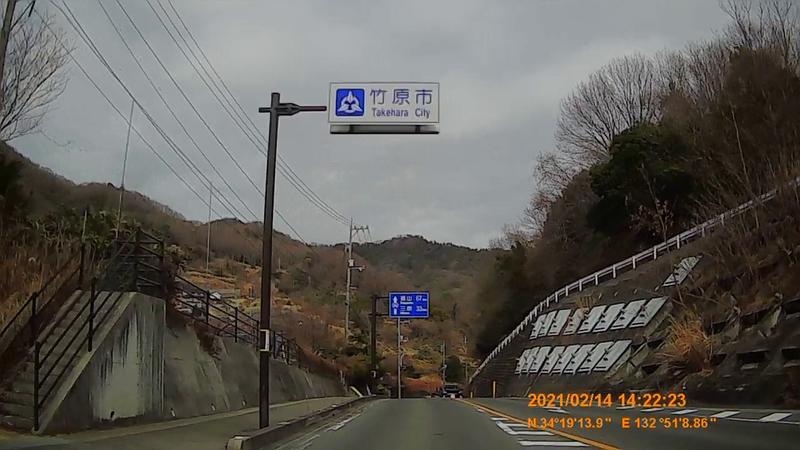 f:id:japan_route:20210530192324j:plain