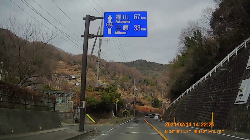 f:id:japan_route:20210530192330j:plain