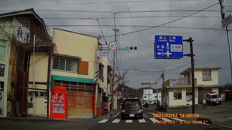 f:id:japan_route:20210530192551j:plain