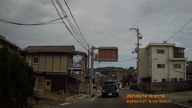 f:id:japan_route:20210530192556j:plain