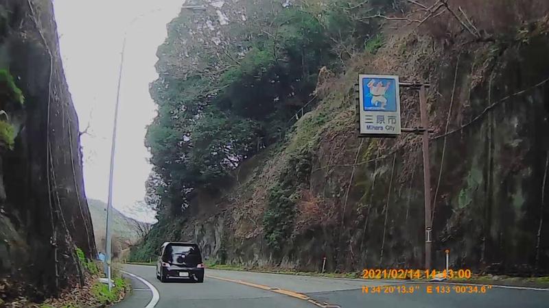 f:id:japan_route:20210530192624j:plain