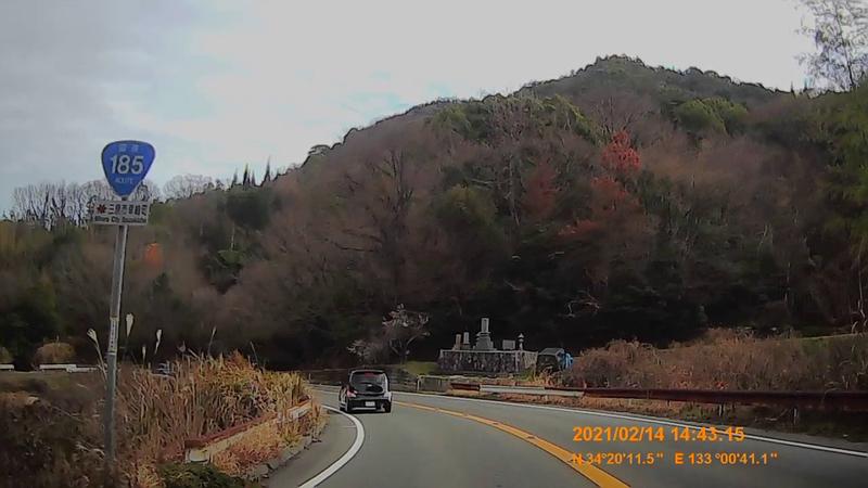 f:id:japan_route:20210530192637j:plain