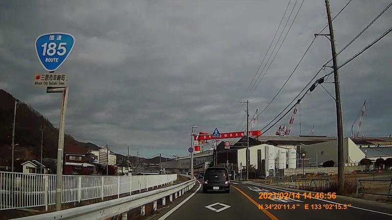 f:id:japan_route:20210530192701j:plain