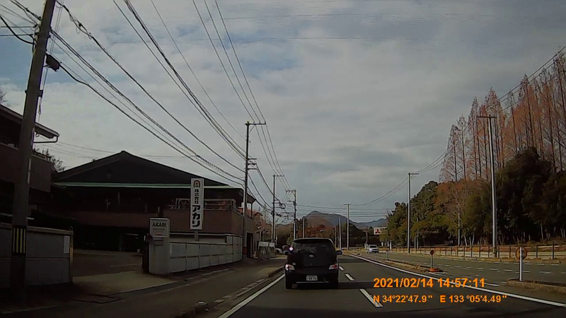 f:id:japan_route:20210530192758j:plain
