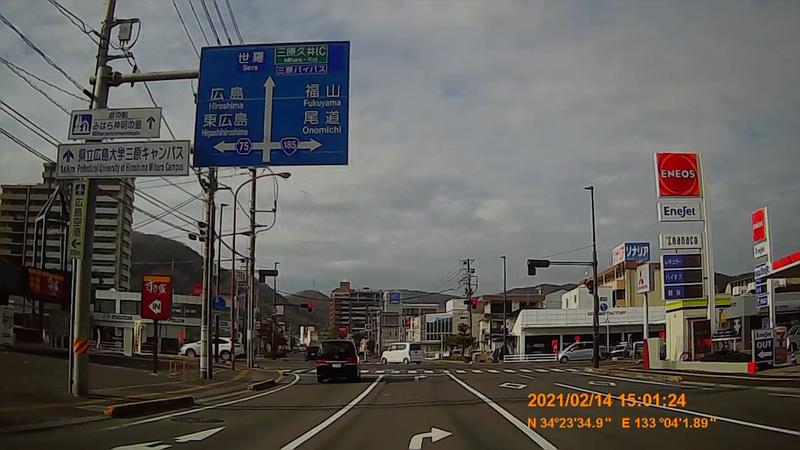 f:id:japan_route:20210530192836j:plain