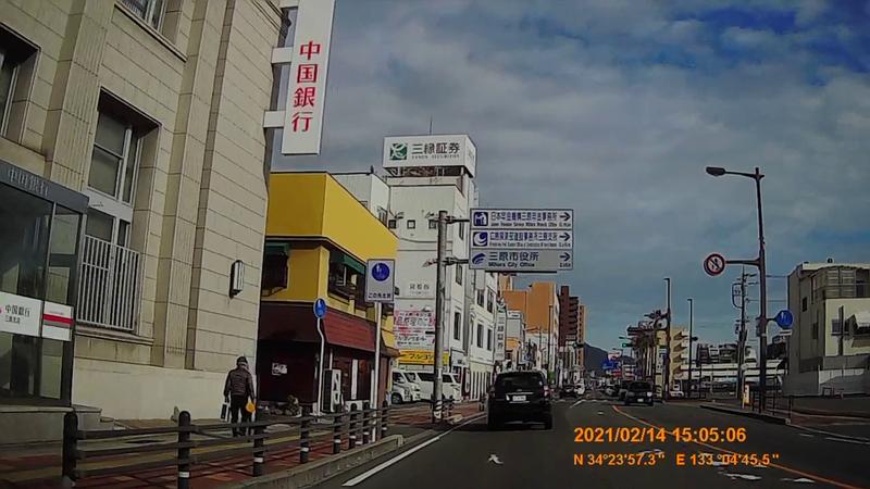 f:id:japan_route:20210530192903j:plain