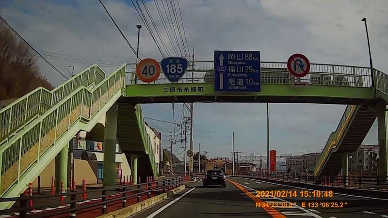 f:id:japan_route:20210530192922j:plain
